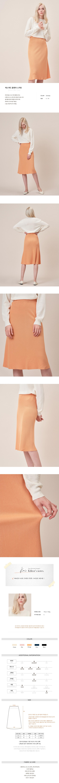 제이리움(JRIUM) [우먼] 텍스쳐드 플레어 스커트 오렌지